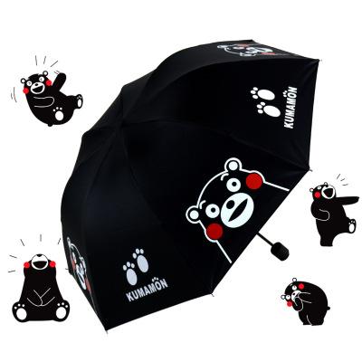 折叠创意小清新黑胶防紫外线太阳伞雨伞防晒遮阳伞男女晴雨两用