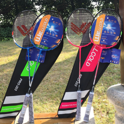悟道儿网球拍网子台球杆网球体育用品鹅羽毛喜球服小李拍成人韦德