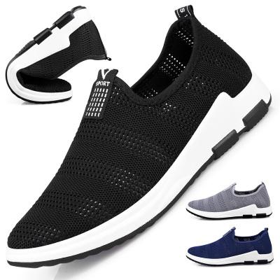 【限500双,抢完恢复59】夏季透气网鞋一脚蹬运动休闲鞋子男士板鞋