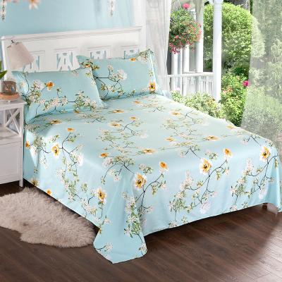 床罩被罩单件套套床单单件裙套毛巾被两.米被套粗布帆布凉席布料