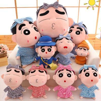 抖音同款网红公仔毛绒玩具布娃娃可爱玩偶儿童玩具男女生生日礼物