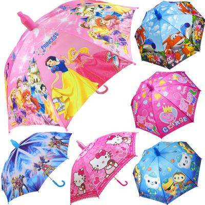 送三礼品防水套儿童雨伞男女小孩小学生晴雨伞长柄自动儿童伞卡通