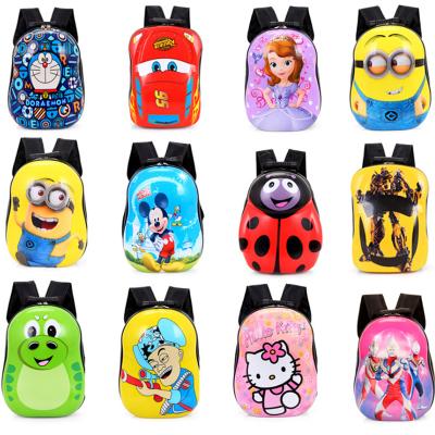 儿童书包幼儿园男孩女孩小学生3-6岁双肩背包宝宝卡通蛋壳小书包