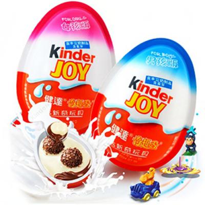 健达奇趣蛋20g*9颗 男女版全套/混搭儿童零食巧克力玩具礼新日期