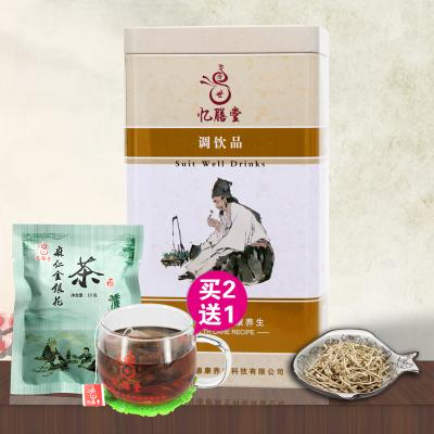 火麻仁润肠茶清肠毒茶泡水喝的养生下火茶清场通便秘茶150g/盒