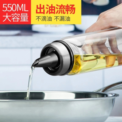 大容量550ml无铅玻璃杯油瓶 防漏油 酱酒醋餐饮调料油壶 厨房套装