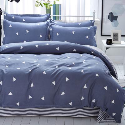 床上件套棉填充品水洗棉被套床单单件被结婚家居网红被床裙套床罩
