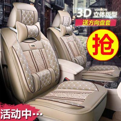 马自达2365星骋睿翼cx5福美来323四季亚麻专用全包座套坐垫