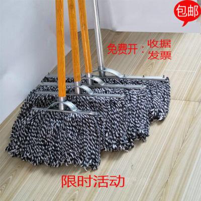 木头拖把铁头宽头拖把替换线棉线平拖墩布尘推拖布工厂物业大号