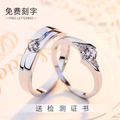 免费刻字情侣戒指女925纯银对戒男韩版一对开口活口饰品学生礼物