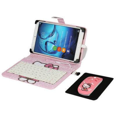 小电视机平板无线鼠标键盘套装电脑膜投影机械青轴单手寸爱派手游