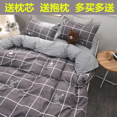 床上用品学生宿舍件套卡通可爱件套粗布被罩套床单单件夏季套哈喽