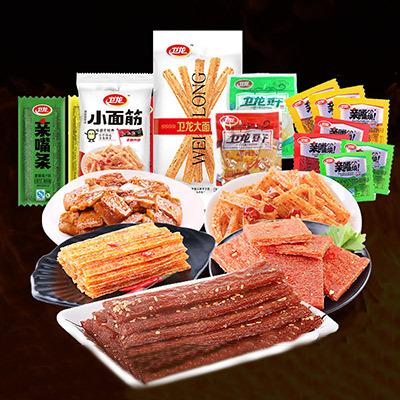 最经典的5款美食组合辣条零食大礼包42袋可代写贺卡  720g