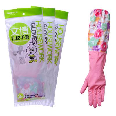 文博接袖加长型保暖手套加绒乳胶手套 塑胶家务洗衣手套