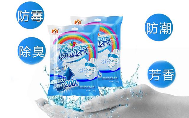 3包装可挂式衣柜防潮除湿剂 除湿袋衣橱挂式吸湿袋防霉干燥剂