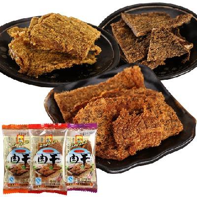【独立小包装】经典手撕肉干片500g 香辣 五香 沙嗲 混合口味可选