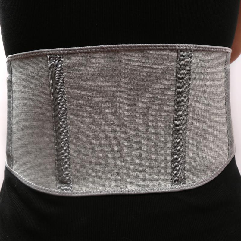 夏季运动透气薄款支撑护腰带保暖暖宫透气暖胃腰托男女腰间盘劳损