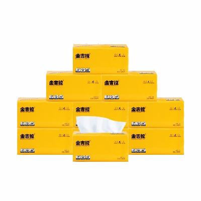 【10包20包30包】小黄300张原木抽纸家庭装纸巾整箱批发餐巾纸