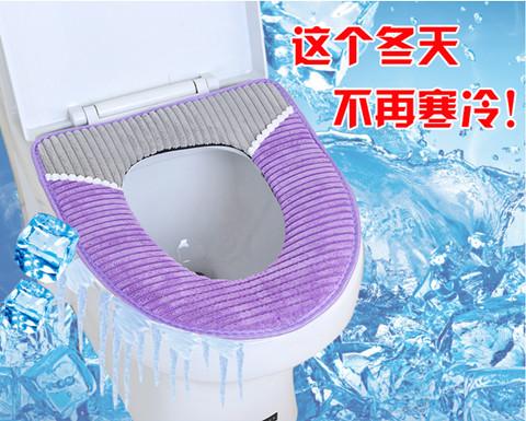 四季马桶垫马桶坐垫坐便套加厚毛绒粘扣拉链款家用防水座便圈通用