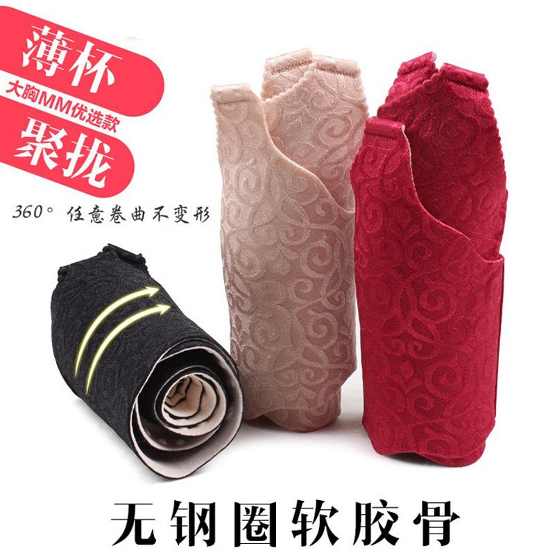 便宜的一片式无痕无钢圈大小码文胸聚拢调整型小胸薄厚内衣女单件&套装