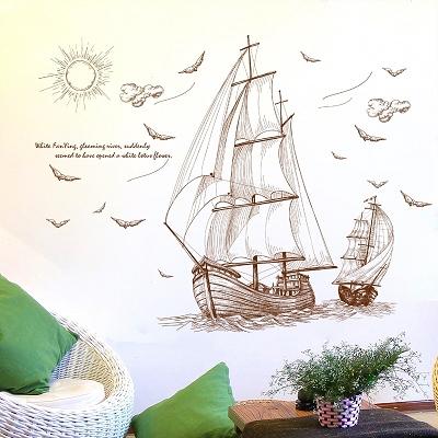 个性墙贴壁纸自粘清新夏日贴画卧室客厅装饰可移除背景墙防水壁画