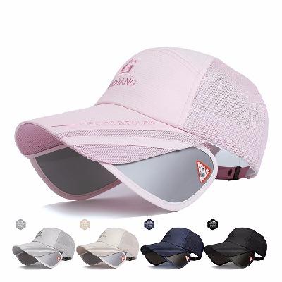 棒球帽男女士青年夏天防晒透气鸭舌帽骑车防紫外线太阳帽遮阳帽子