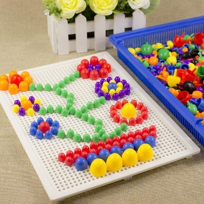 【创意玩具】创意蘑菇钉组合拼插板儿童益智玩具拼图宝宝智力玩具
