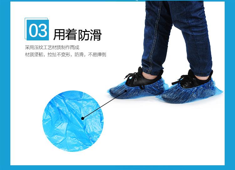 【一次性鞋套室内防滑】加厚耐磨成人家用脚套塑料防滑防水雨天防雨