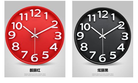 挂钟客厅超静音挂表创意时钟儿童卡通卧室钟表现代简约石英钟