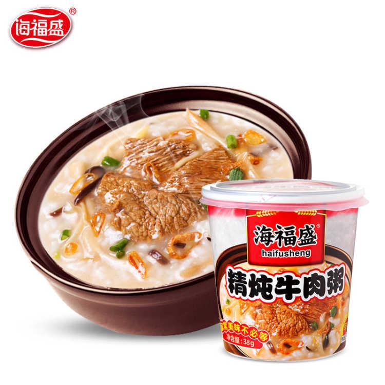 航天冻干技术,低脂低热:海福盛 速食营养代餐粥 38x6桶