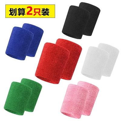 【2只装】毛巾护腕 男女运动跑步擦汗 篮球羽毛球吸汗健身护手腕