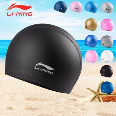 李宁泳帽男女长发防水专业时尚PU游泳帽水滴硅胶帽多种颜色可选
