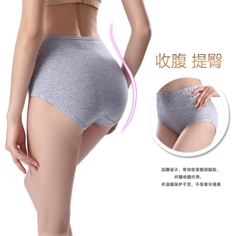 【4条较划算】高腰女士内裤女棉收腹提臀性感雷丝边大码三角裤头
