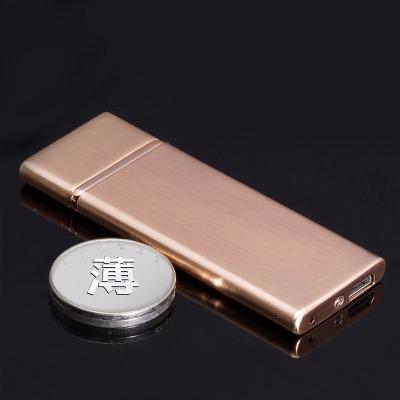 【佐罗】纯铜USB充电打火机个性创意防风超薄男女电子点烟器