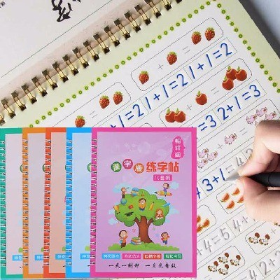 【5本装赠练字笔+握笔器】儿童凹槽练字帖学生魔法练字板描红本写字贴幼儿园小学学前启蒙数学汉字纯数字拼音画画加减