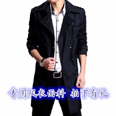 男士风衣中长款秋冬季韩版潮男修身英伦大衣青年大码学生外套