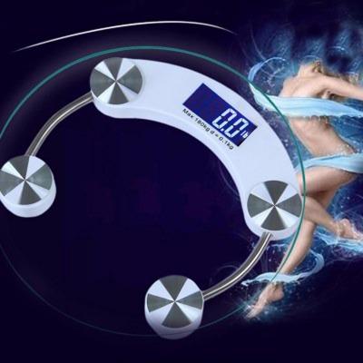 26cm电子称体重秤家用电子秤人体秤体重称体重计健康秤精准称重仪