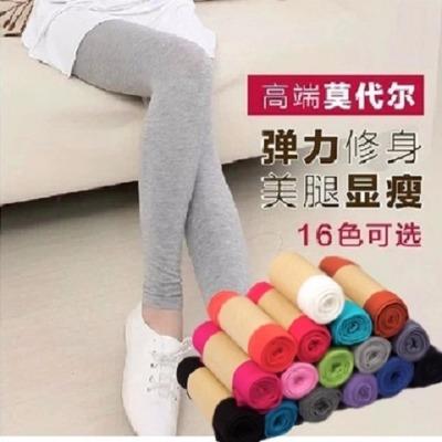 【不起球 不掉色 不缩水】韩版莫代尔打底裤女外穿紧身薄款九分裤