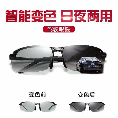 美凯凌正品眼镜变色太阳镜男开车偏光镜司机镜驾驶镜墨镜日夜两用