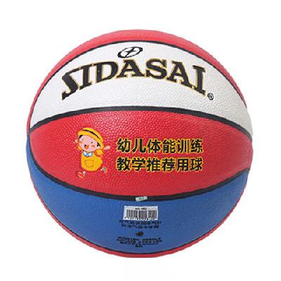 4号幼儿园小学生专用训练比赛篮球室内外高弹防滑耐磨校园指定球
