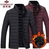 【俞兆林正品】中年男冬季棉衣加厚秋冬装外套爸爸装立领短款男装