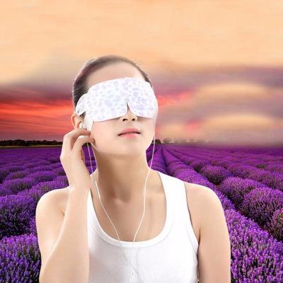 7片盒装蒸汽热敷眼罩睡眠眼罩薰衣草 遮光透气睡觉护眼罩男女用