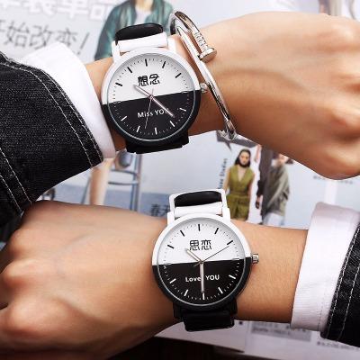 2020新款韩版小清新黑白款腕表潮女学生简约女士手表石英表电子表