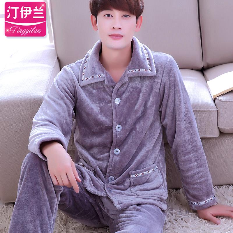 睡衣男士冬季加绒加厚法兰绒保暖秋冬珊瑚绒套装家居服大码可外穿
