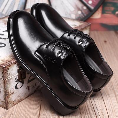 正装男士皮鞋夏季系带男鞋英伦商务驾车鞋男式韩版防滑耐磨休闲鞋