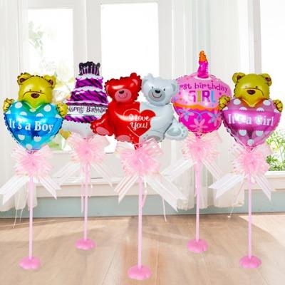 儿童节生日派对百日宴餐桌装饰布置卡通铝膜桌飘气球套装立柱批发