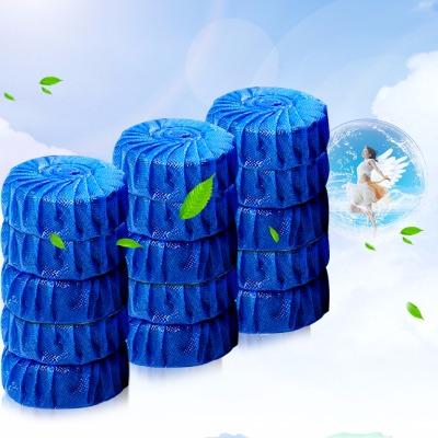 50个装蓝泡泡环保清新无异味强效杀菌蓝泡泡洁厕宝洗卫生间蓝泡泡