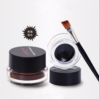【送刷子】双色眼线膏眼线胶防水防汗大眼妆猫眼妆工具初学者新手