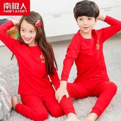 南极人儿童内衣套装本命年大红色男女童秋衣秋裤棉毛衫纯棉大童装