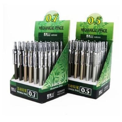 5支 /10支麦光全金属活动铅笔 自动铅笔 高档绘图铅笔写字铅笔